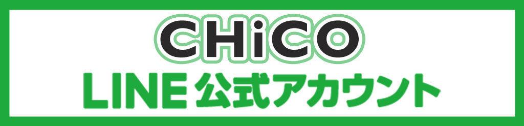 Chico_line